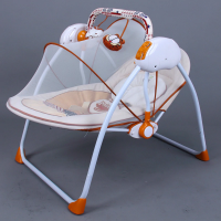 Baby Electric Rocker / Swing with remote