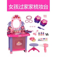 Kids Dressing Table – Pink