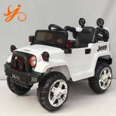 Ride on Car Jeep 12V Electric Truck Kids Battery Powered Remote Control AUX CE Licensed FB-716- white