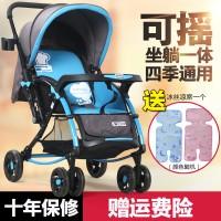 BBH 720-N Baby Cradle Stroller (Blue) New Model