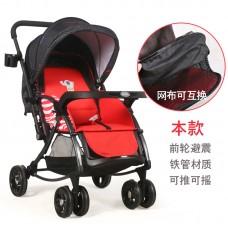 BBH 720-N Baby Cradle Stroller ( New Model )