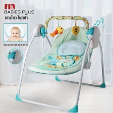 Primi Portable Electric baby Swing / Baby electric rocking chair with music P-S828-B