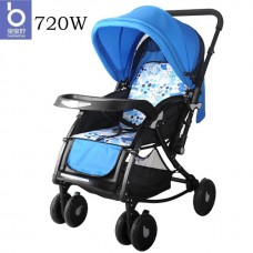 BBH 720W Baby Cradle Stroller ( New Model )