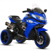 Rechargeable BMW Kids Bike 1200S | Buy Online bangladesh