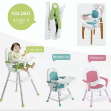 Dining Booster Baby High Chair | Feeding Baby High chair